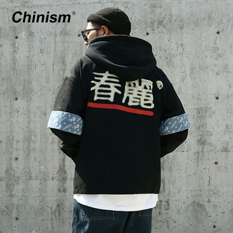 CHINISM Shunrei Printed Hooded Denim Jacket Mans Stylish Pathwork Sleeve Outwear Jeans Hoodies Fashion Streetwear
