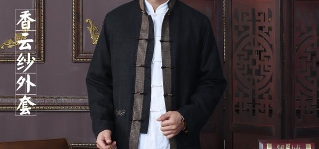 New Arrival Autumn Men Jacket 100% Silk Chinese Traditional Style Kung Fu jacket Fashion Tang Suit jacket Size L XL XXL 3XL 4XL Review